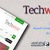تحميل قالب Tech Wise معرب ومطور قالب بلوجر مجله