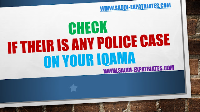 CHECK GENERALZATION REPORT OF IQAMA