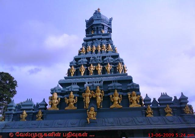 Kadri Shiva Temple