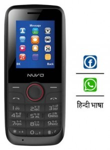 How to Buy Nuvo One dual sim mobile phone with Whatsapp at 594 from Paytm