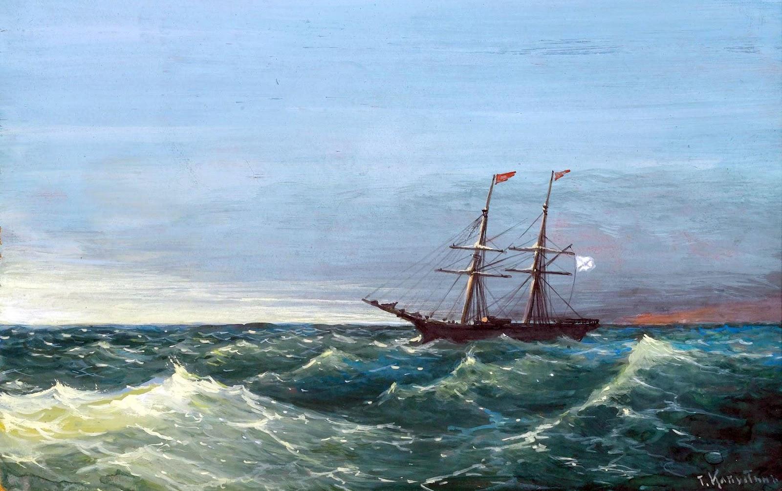 navy rough seas wallpaper - photo #30