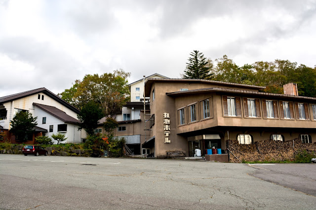 cestování po světě, blog, japonsko, nagano, shigakogen