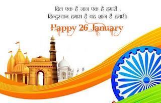 happy-Gantantra Diwas