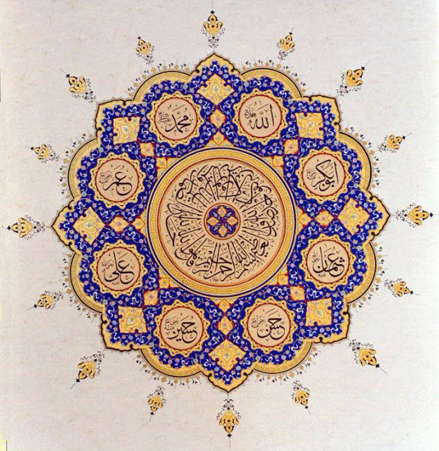 kaligrafi surah al-ikhlas