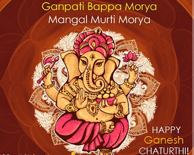 Happy Ganesh Chaturthi 2018