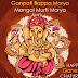 Ganesh Chaturthi Festival 2018 |  Hindu festival 2018 | Happy Ganesh Chaturthi 2018