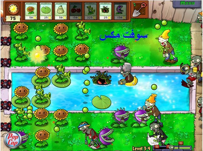 تحميل لعبة plants vs zombies garden warfare للاندرويد
