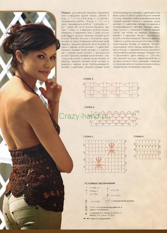 TEJER GANCHILLO CROCHET: Dos patrones de blusas diferentes para ...