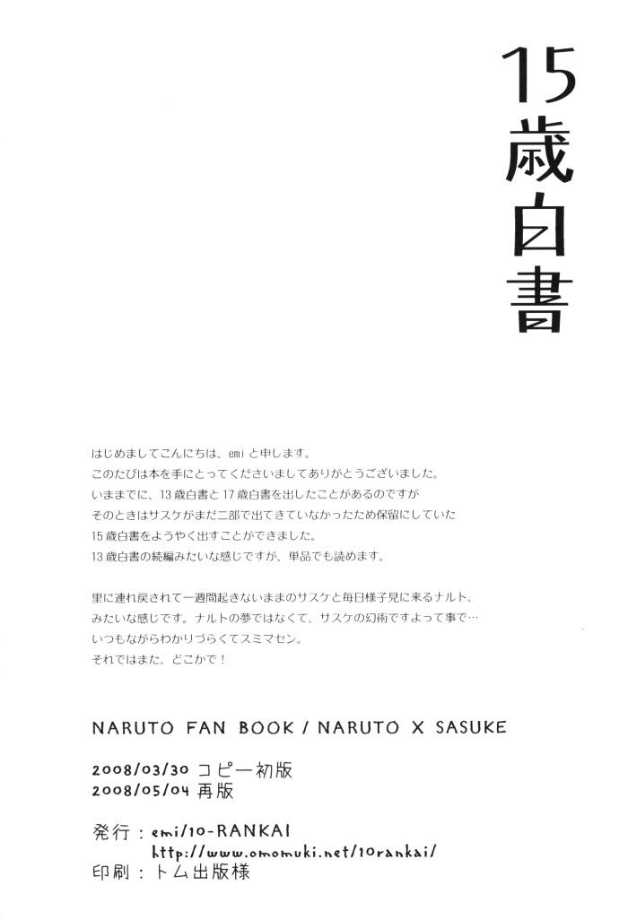 Hình ảnh truyentranh8.com 036 in Naruto Doujinshi - White paper