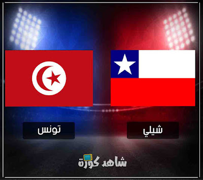 tunisia-vs-chile