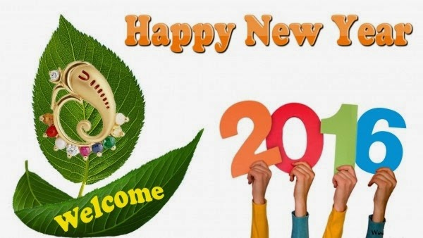 Happy New Year 2016 Images HD Free Download