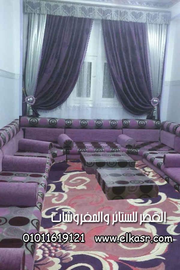 قعدة / مجلس عربي موف سادة * مشجر روووعة