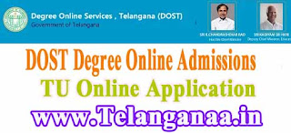 Telangana University Degree Online Admissions 2016 dost.cgg.gov.in Degree Online Services Telangana