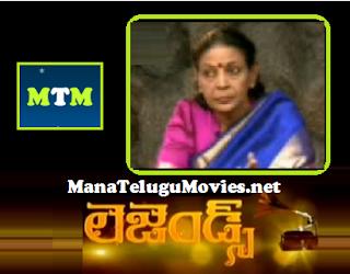 Singer Jamuna Rani interview in Legends -E 1