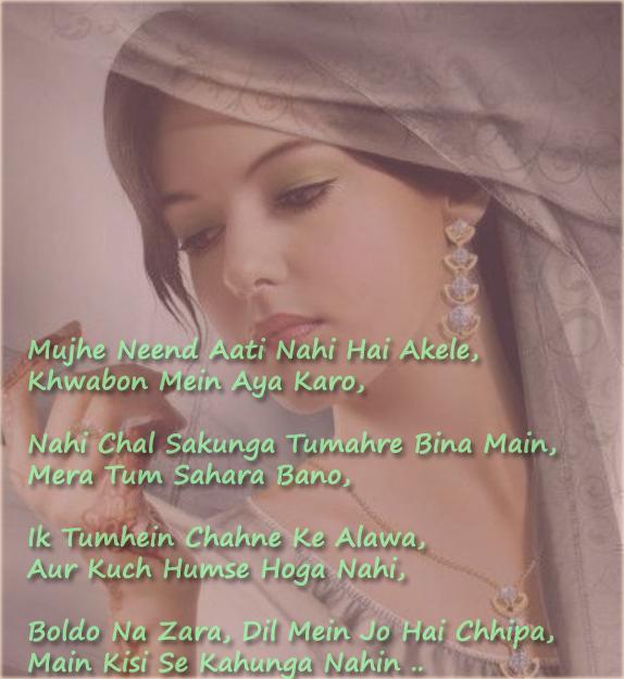 Hindi Shayari | All Crazy Love Urdu Shayari | Sad Rekhta
