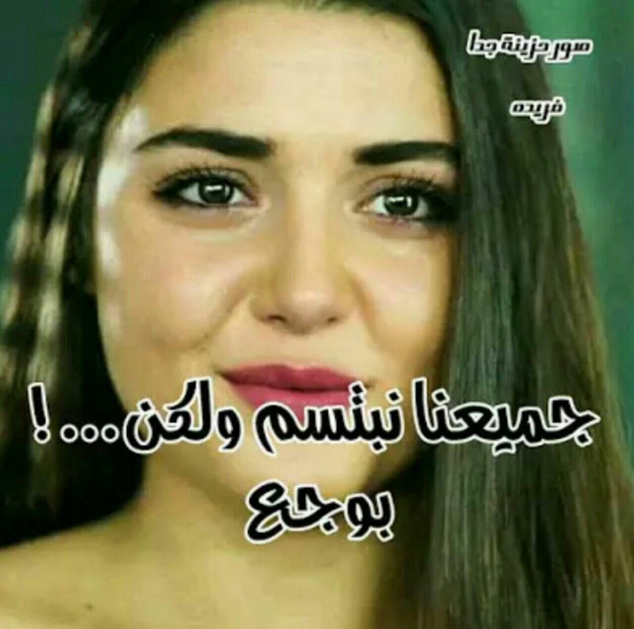 صور انا مخنوق 2018 صور كلام مخنوق للفيس مصراوى الشامل