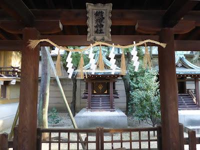 坐摩神社 繊維神社