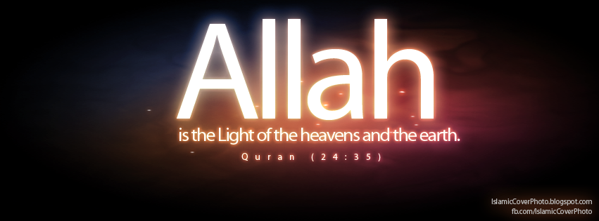 Islamic Cover photos: Quran (24:35) Islamic Cover Photo