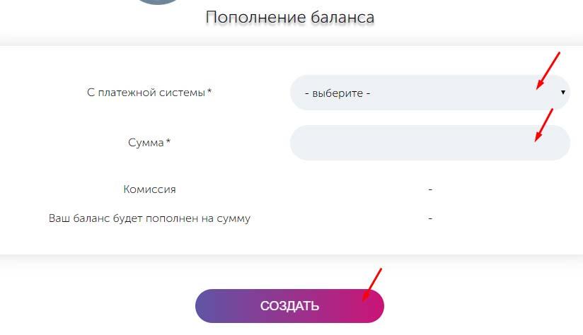 Регистрация в Bitfort 5