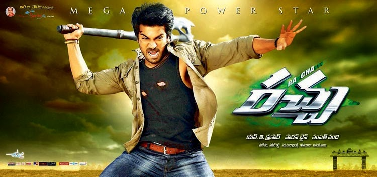 Betting raja hindi dubbed movie watch online what type of tank destroyer on level would be a best bet