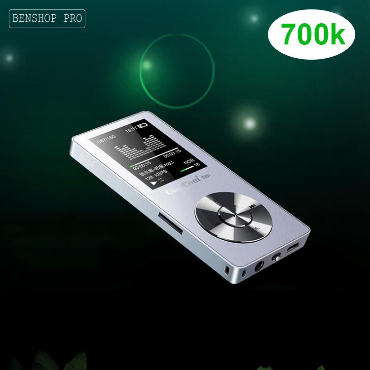 UnisCom T331 (8G)