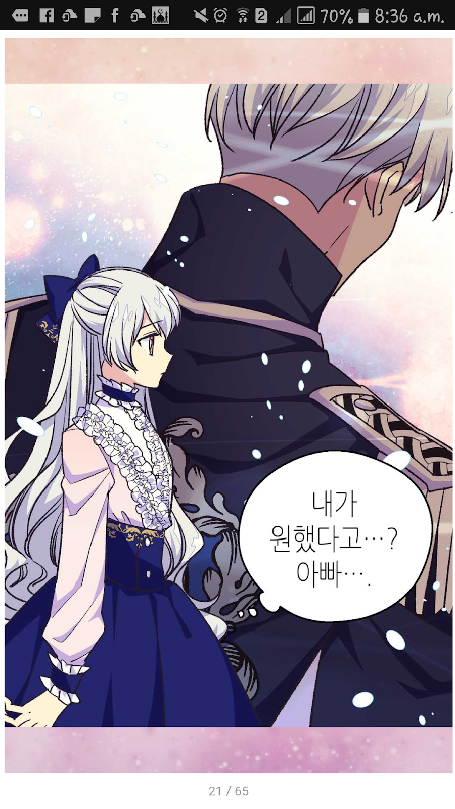 The Abandoned Empress 63 – Season 2 ch  16 – Oh My Manhwa