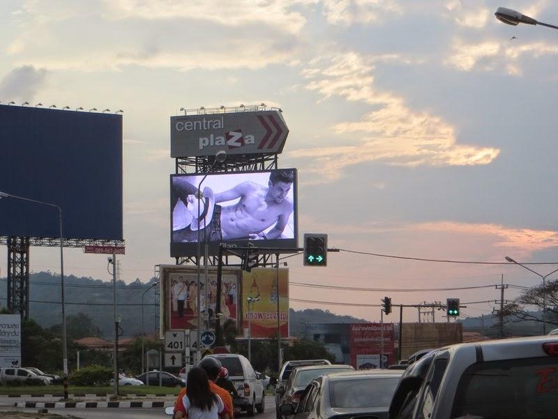 Централ Плаза Таиланд