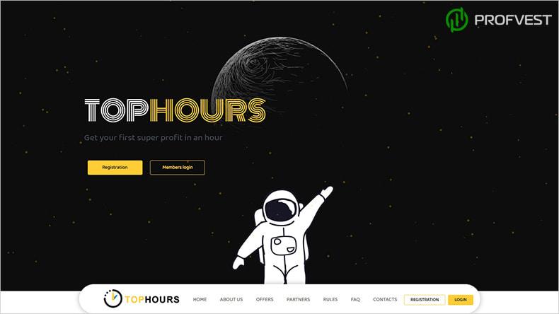 Рестарт Top Hours обзор и отзывы HYIP-проекта