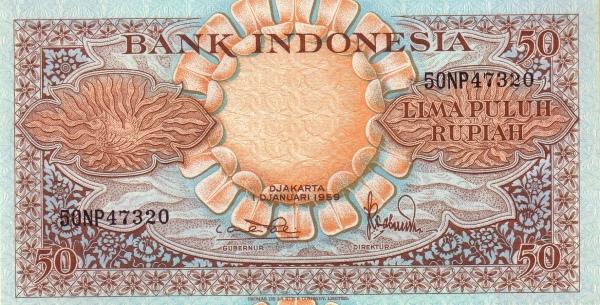 50 rupiah 1960 depan