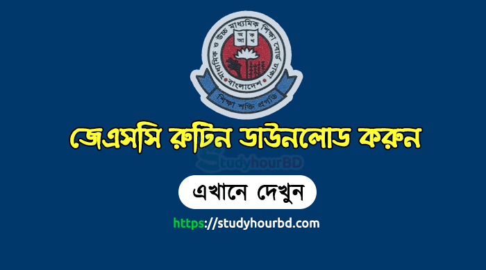 JSC Routine 2018 Download PDF