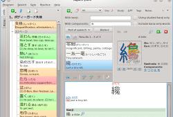 Kamus Kanji Jepang Pdf