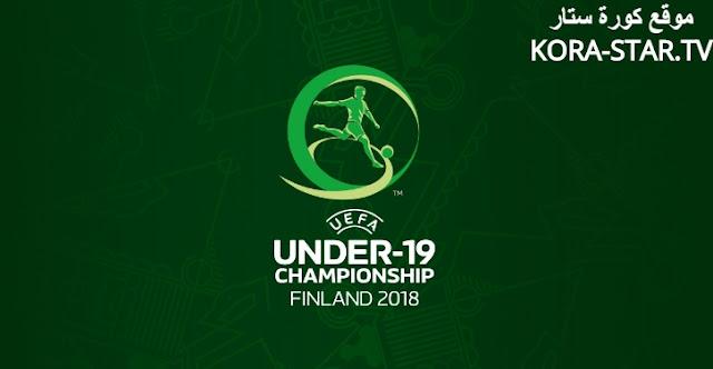 بطولة أوروبا للشباب تحت 19 سنة