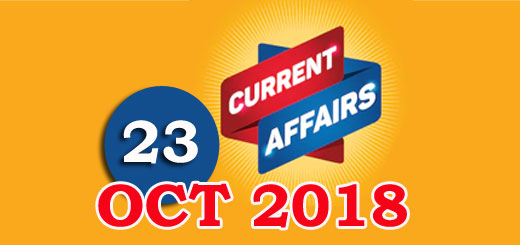 Kerala PSC Daily Malayalam Current Affairs 23 Oct 2018
