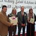 مديرة شمال غزة تحصد المركزين الأول والثالث بمسابقة أفضل رسمة حول حقوق الانسان