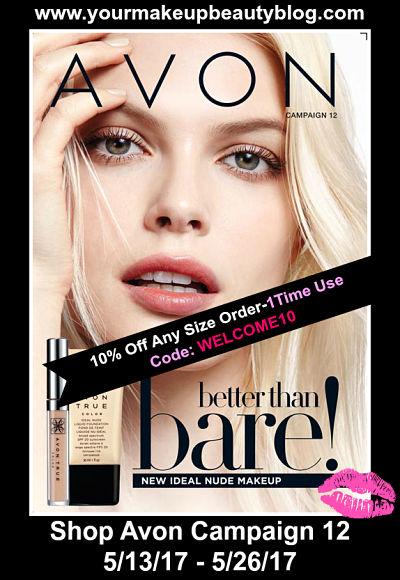 Shop your current Avon Campaign 12 2017.