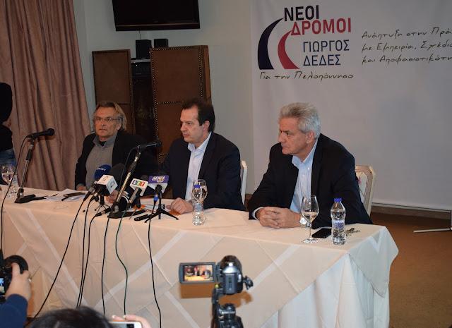 «Νέοι Δρόμοι» για την Πελοπόννησο η παράταξη του Γιώργου Δέδε