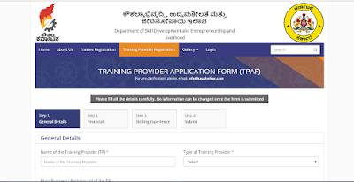 Training Provider Application form Yuva Yuga Skill Scheme