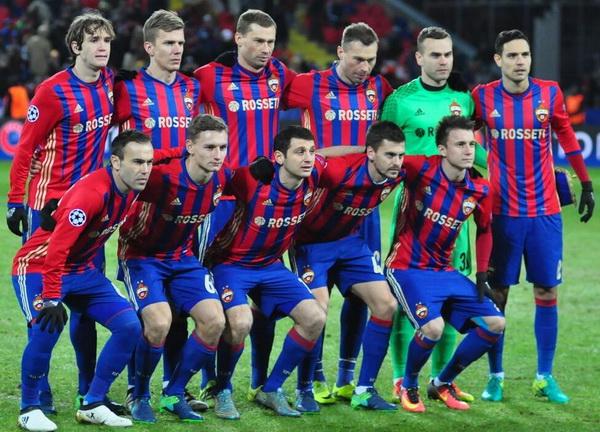 Comprar camisetas de futbol 2020 2021 baratas: Primer equipación de CSKA  Moscú baratas 2016 2017