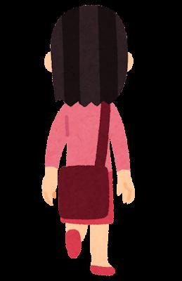 乗り降りのポーズの人のイラスト(女性・後ろ向き)