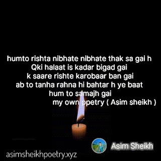 world best sad shayari Him to thak sa gye by Asim sheikh,status, bewafa, friend, breakup, heart touching, alone, life, true love, boyfriend, broken heart, emotional, dard,sad shayari sangrah,sad shayari hindi mai, sad shayari in hindi for life, sad shayari with images, sad shayari in English, sad shayari in hindi for girlfriend, very sad shayari, sad shayari status,