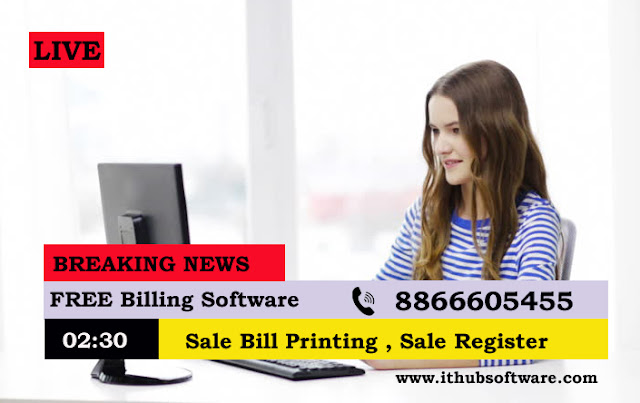 Free ERP Software | Free Billing Software