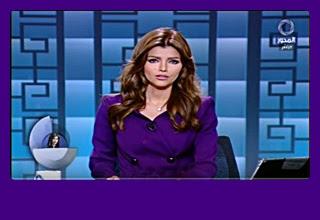 برنامج 90 دقيقة 23-5-2016 ايمان الحصرى - قناة المحور