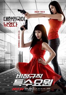 Sinopsis Film Part Time Spy 2017 (Korean Movie)