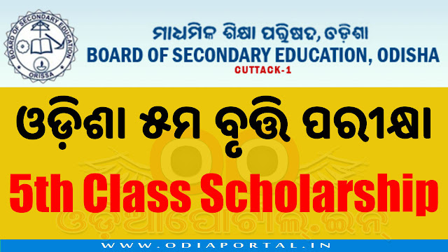 BSE Odisha: Class-V (5th) Scholarship Examination 2018 Time Table & Schedule, BSE Odisha has published official time table or schedule for 2018 Class-V Scholarship Examination (Panchama Sreni Brutti Parikshya), Admit card download