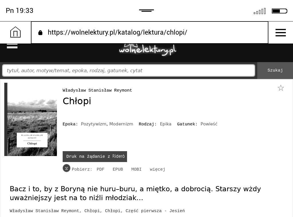 Wolnelektury.pl w przeglądarce na czytniku PocketBook Touch Lux 4