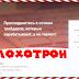 Algoprofit.net - Отзывы трейдеров, лохотрон. Торговля с AlgoProfit