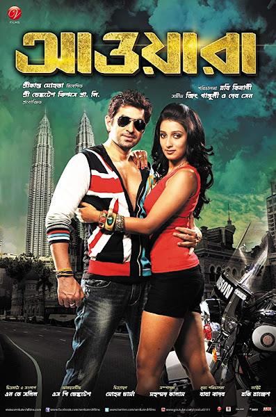 Awara (2012) Full Movie Bengali 720p HDRip ESubs