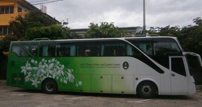 Автобус университета Таиланда