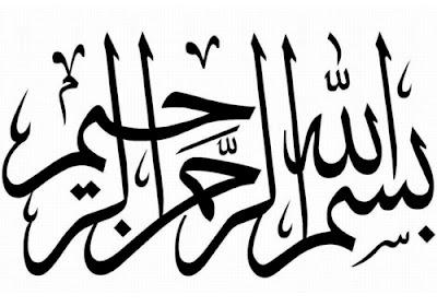 Bismillah Bahasa Arab