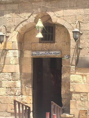 الخانقاه البندقدارية الأمير علاء الدين البندقداري سنة 683 هـ مسجد علاء الدين الآبار